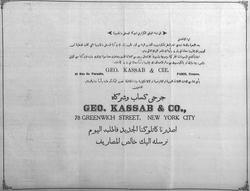 Mira'at Al-Gharb, April 28, 1913
