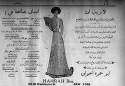 Mira'at Al-Gharb, October 12, 1911