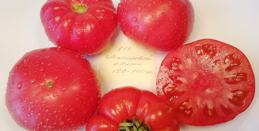 813- Raspberry Olympus  / Малиновый Олимп