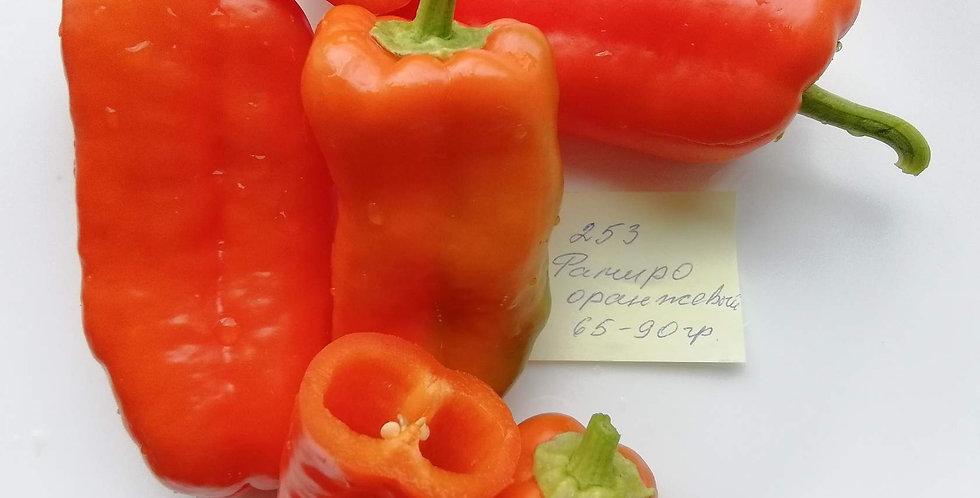 П 253 -  Ramiro orange / Рамиро оранжевый