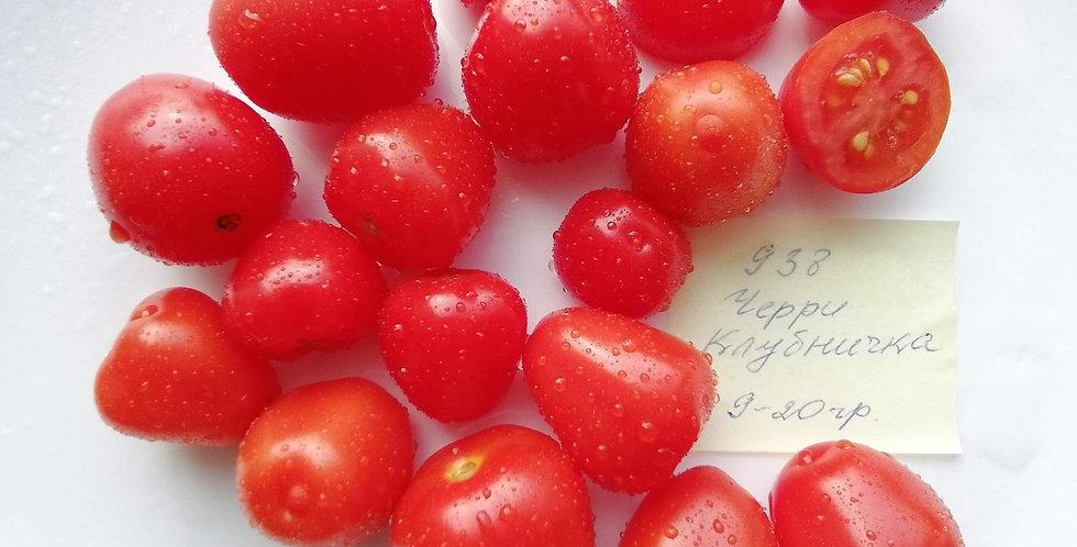 938 - Cherry Strawberry \ Черри Клубничка