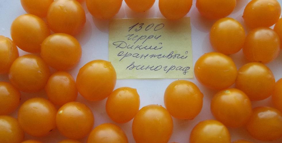 1300 - Wild orange grape \ Дикий оранжевый виноград