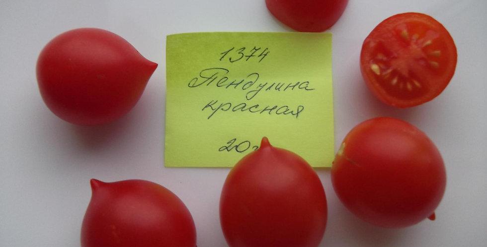 1374 - Red Pendulina \ Пендулина красная