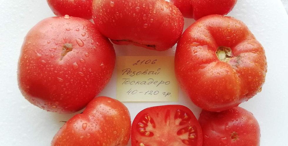 2106 - Pinky Tuscadero \ Розовый Тоскадеро