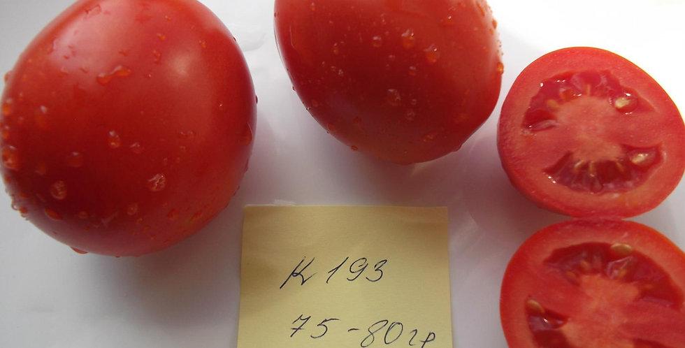 2097 - KI-193 \ КИ-193