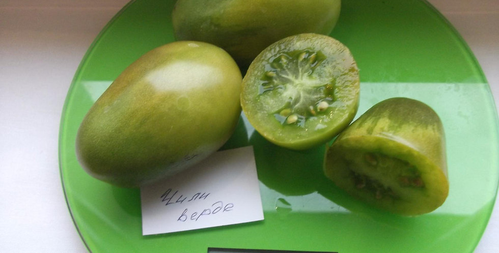 383 - Emerald pear / Изумрудная груша