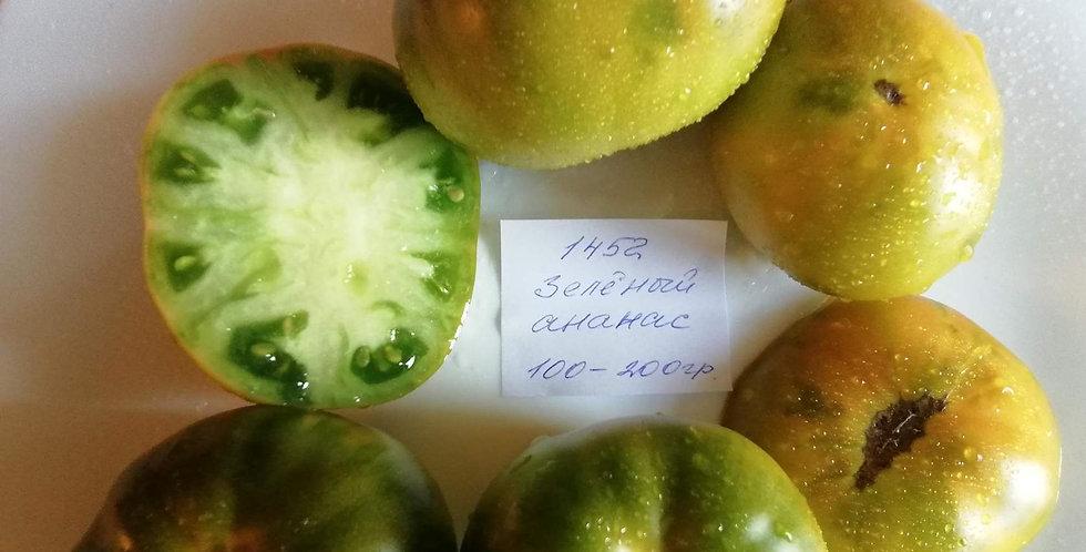 1542-Green Pineapple  / Зелёный Ананас