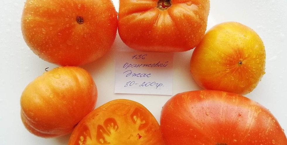 136 - Orange Jazz \ Оранжевый Джаз