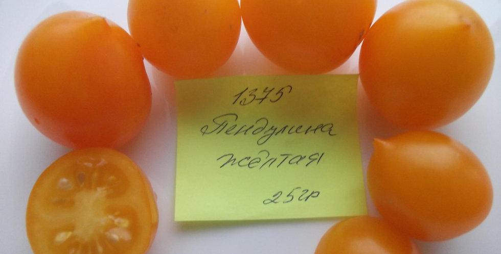 1375 - Pendulina Yellow \ Пендулина жёлтая