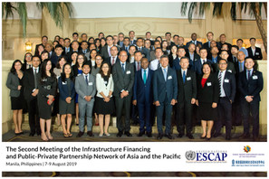 [Day 1] - The Second Meeting of the Infrastructure Financing and PPP Network of Asia and the Pacific