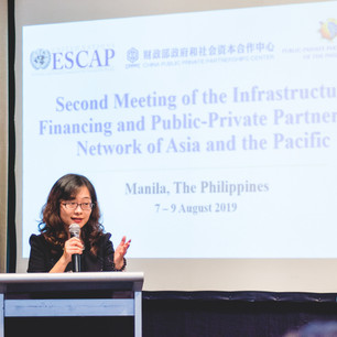 [Day 2] - The Second Meeting of the Infrastructure Financing and PPP Network of Asia and the Pacific