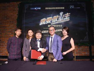 """Victor Lee 李俊頡躋身""""藝人企業家"""" 即 接拍《我要做業主》男一"""
