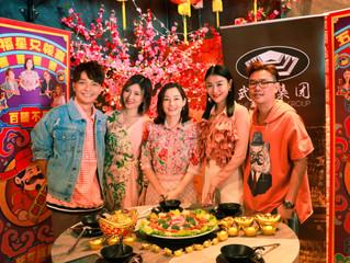 五福星再聚首推出《五福星又報喜》 盼每年都有商家老闆贊助友誼!