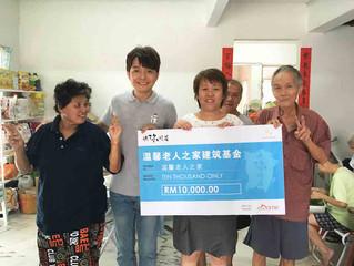 Victor Lee 李俊頡溫暖獻愛心 暖心POLO衫三個星期內籌獲一萬令吉