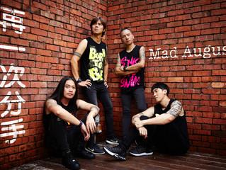 Mad August 4月29日推最新單曲 唱出男人無奈心聲 『再一次分手』 承認結束 才擁抱開始