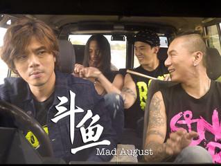 大馬搖滾樂團 Mad August 打破本地樂壇主打歌規則 每一個月出一首新歌