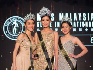 马来西亚环球国际小姐2018 总决赛隆重引爆!8号陈丽璇登上冠军宝座