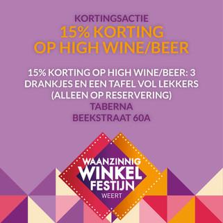 15% korting op high wine/beer