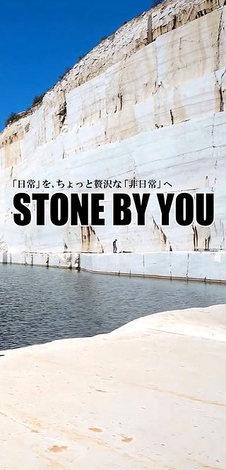 STONE BY YOU.jpg