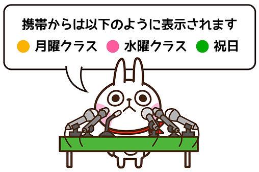 DLウサギ魂2.jpg
