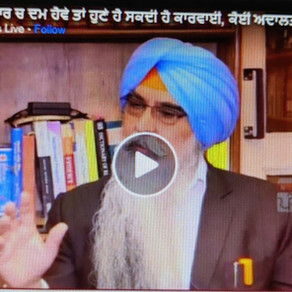 If Punjab Government wants then It can take action on STF Report as there is no Stay from Court