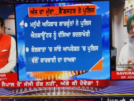 Jaipal-Jassi Encounter: Why Punjab's Youth becoming Gangster?  Ajj Da Mudda with ADV. NAVKIRAN SINGH