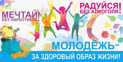 В Асбесте проходит оперативно-профилактическое мероприятие «Дети России - 2021»
