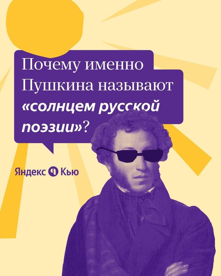 Молодёжь Свердловской области #МолодёжьСО