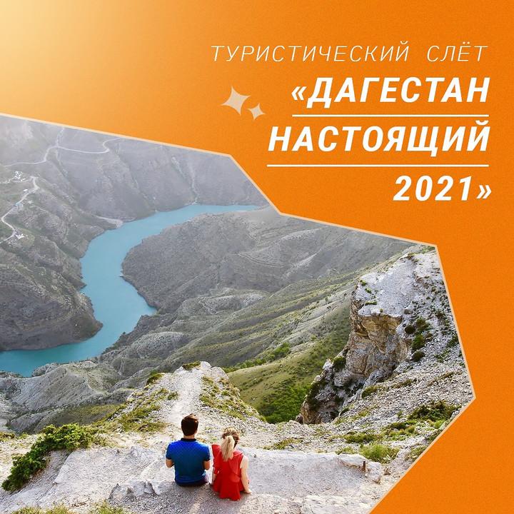Молодёжь Свердловской области #Мо