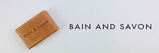 Bain and Savon natural skincare