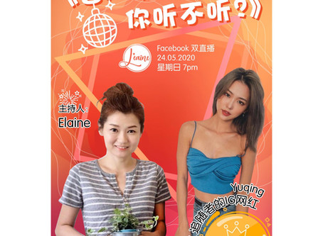 Live with influencer Yuqing tonight 7pm