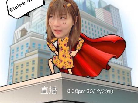 Next live stream 30/12/2019 8:30pm!