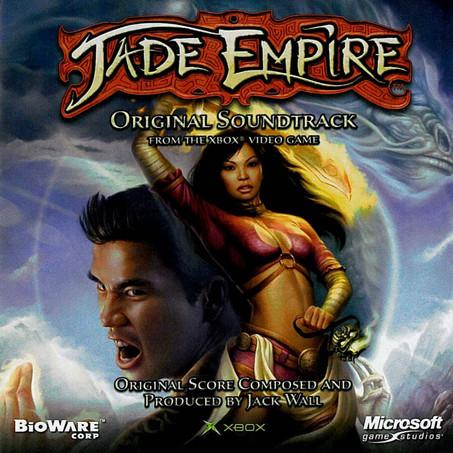 Jade Empire Original Soundtrack.jpg
