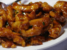 Hot Briased Chicken