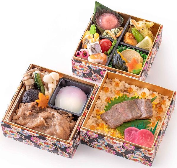3000円三段_詳細.jpg