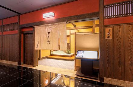 名古屋暖簾JPEG.jpg