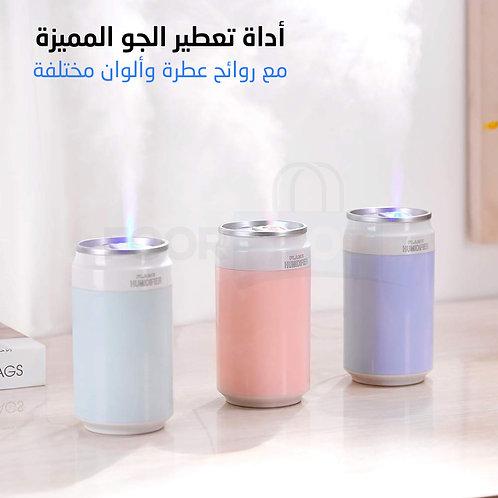 أداة ترطيب الجو المحمولة بألوان أنيقة لإضافة روائح عطرة ومنعشة Flame Humidifier