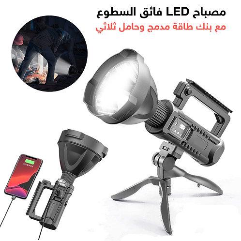 Lampe Torche Multifonction Rechargeable Avec Power Bank et Trépied W590
