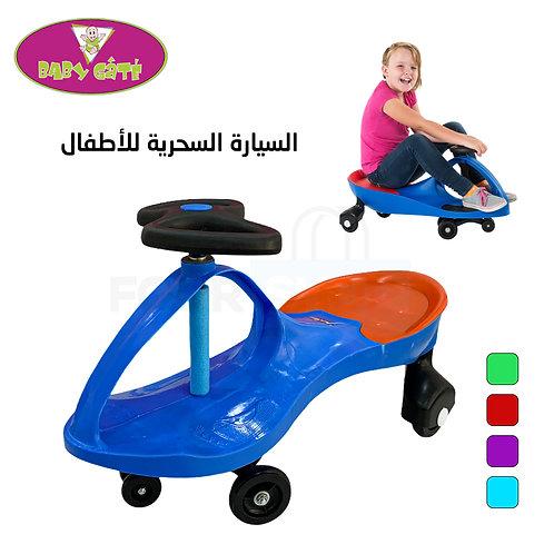 سيارة الأطفال العجيبة بتصميم مميز ومتين جودة عالية ومضمونة BABY GATE roulement p