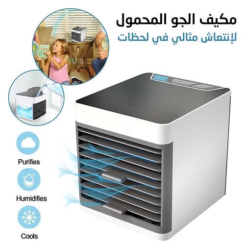 جهاز تبريد وترطيب الجو المحمول بفوهة مروحة قابلة للدوران لراحة وإنتعاش في الأيام