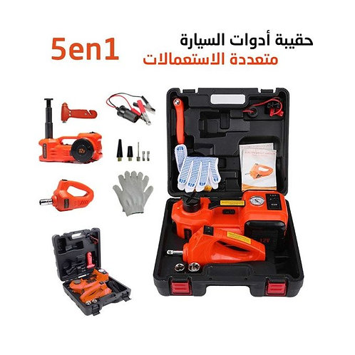 BEETRO حقيبة أدوات متكاملة للسيارة