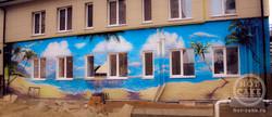 Граффити на фасаде