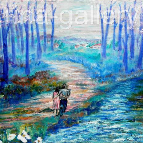 יער כחול