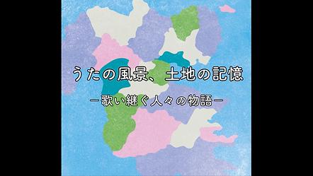 おおいた_01.png