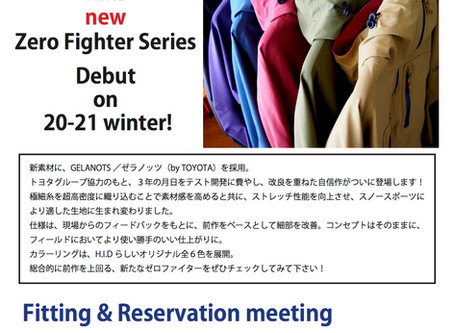 H.I.D new Zero Fighter Fitting & Reservation Meeting