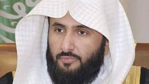 """العدل"""" تدشن محكمة تجارية رابعة في مكة بعد الرياض وجدة والدمام"""""""