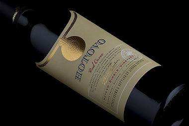 luxury-label-design-wine-hotovo_03.jpg