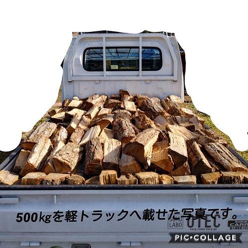 「自社配達商品」ナラの未乾燥薪30cm500kg