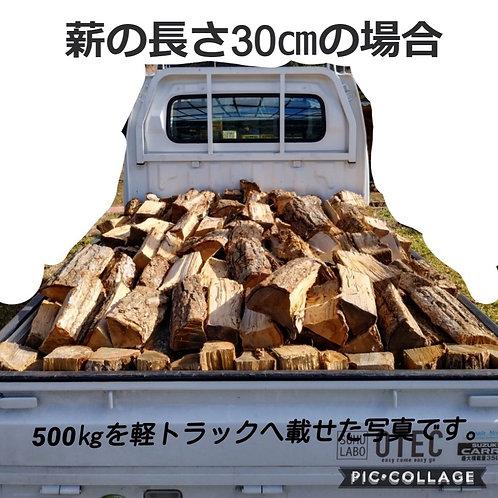 「自社配達商品」ナラの乾燥薪 焚き付けセット