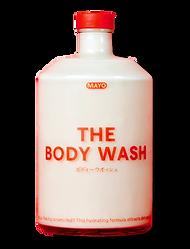 5ee3a3f5add438c03b29dd4c_body-wash-updat